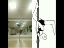 S42 Forearm grip butterfly, 0.6, by Sandra Jung F1 - For the CRACK THE CODE CHALLENGE POLE EDITION
