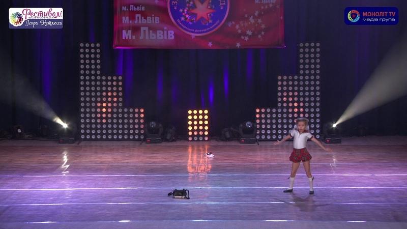Міжнародний фестиваль-конкурс Зірковий Парад 2018 B01C003