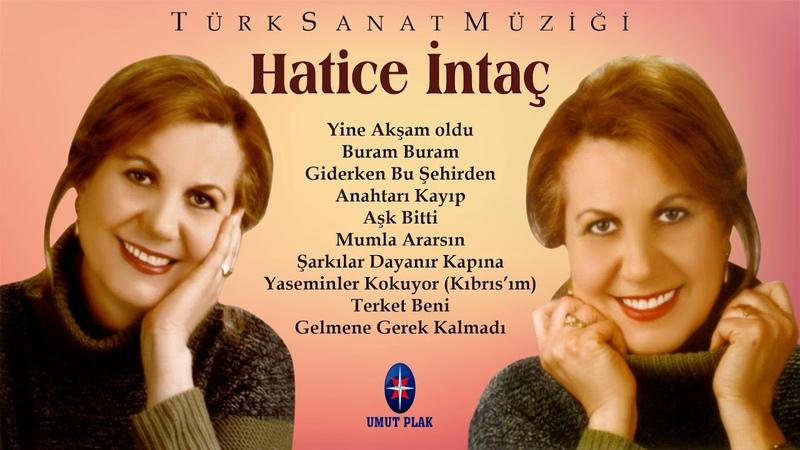 Türk Sanat Müziğinde Altın Nağmeler (GÖNÜL ŞARKILARI)