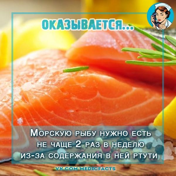 https://pp.userapi.com/c851328/v851328814/2c673/jOHLMg25ZAc.jpg
