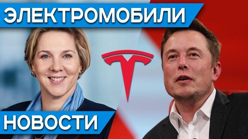 Кто заменит Илона Маска, когда Tesla Model 3 появится в Европе, электрический мотоцикл Урал