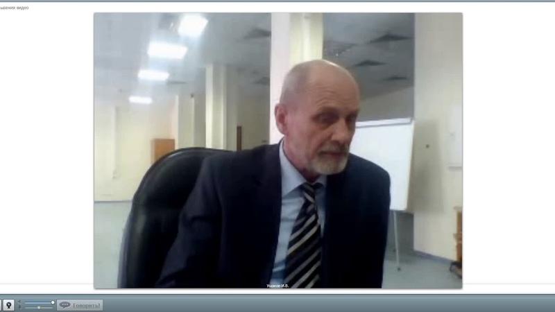FG Group. Встреча с Игорем Владимировичем Ушаковым. 14 апреля 2018 года