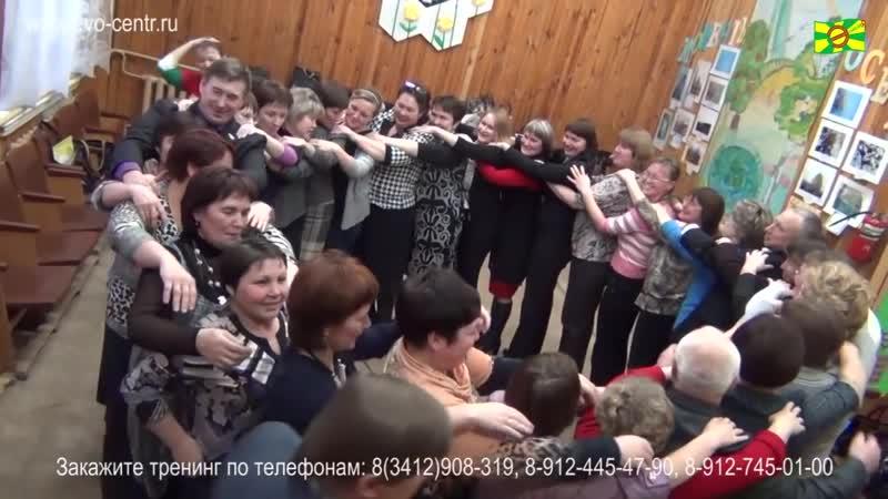 Сергей Зыкин. Техника Стул. Тренинг Создание сплоченной команды