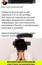 Мария Медведева фото #8