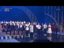 · Perfomance · 180923 · Various Artists (feat. OH MY GIRL) - A Goose's Dream · KBS1 Open Concert ·