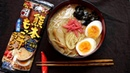 The Best Instant Ramen Ive ever had! MOKKOSU RAMEN Japan item 20