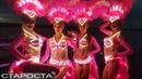 Карнавал в Рио-де-Жанейро – Световое шоу «Quintesence» – Каталог артистов