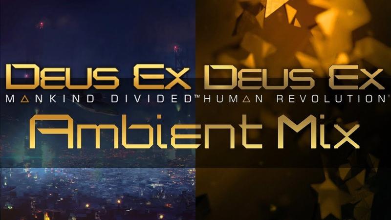 Deus Ex: Ambient Mix (Mankind Divided Human Revolution)