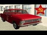 АВТОШКОЛА СССР В КРМП! AKCENT RP CRMP