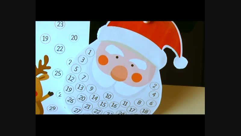 Умелые новости новогодний адвент календарь