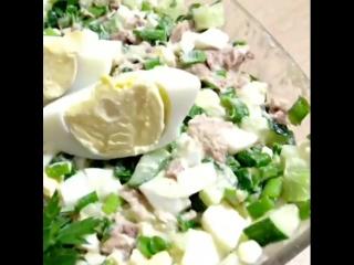 Вкуснейший салатик с печенью трески
