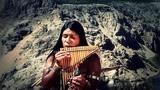 Одинокий пастух ЛЕО РОХАС(пан-флейта)