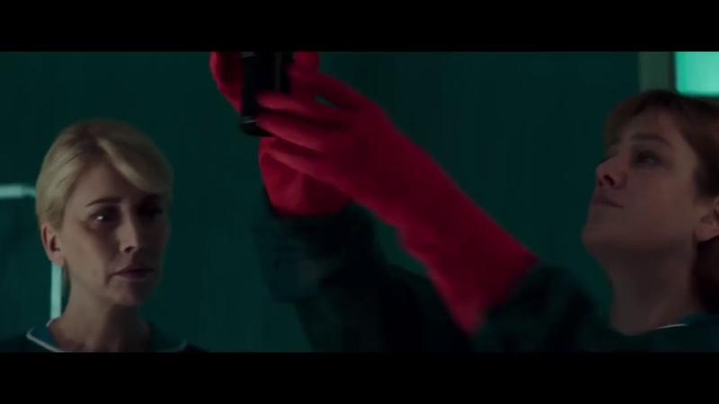 Napoli Velata / Неаполь под пеленой / Naples in Veils (2017) - Trailer / Трейлер
