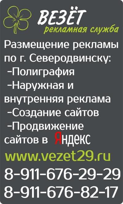 Везёт Иванов