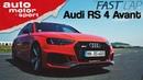 Audi RS 4 Avant B9 Время на треке аэропорта Mendig Audi Info