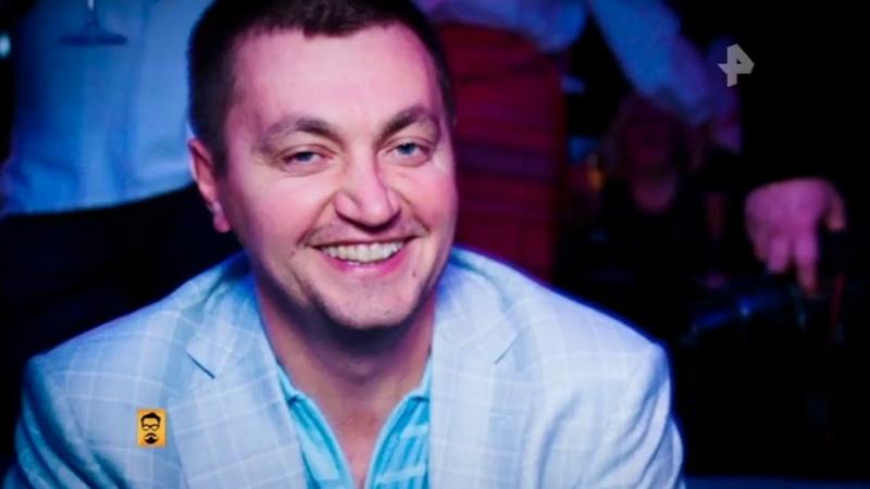 Как связан черный банкир Горбунцев с Браудером: спецрасследование РЕН ТВ