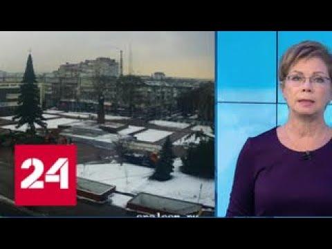 Погода 24: на Крым обрушился сильный снегопад - Россия 24
