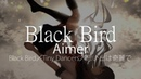 【HD】Black Bird/Tiny Dancers/思い出は奇麗で - Aimer - Black Bird【中日字幕】