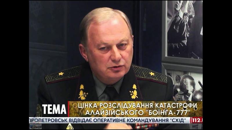 На Украине заявили о возможности создать ядерное оружие
