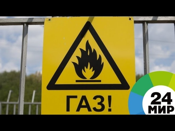 Проверки газопроводов в Астане продлятся весь январь - МИР 24
