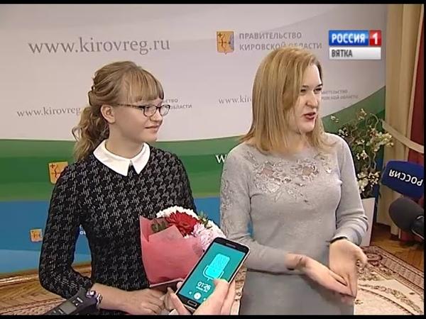 Вручение паспорта финалистке конкурса Мы - граждане России! Александре Тюляндиной(ГТРК Вятка)