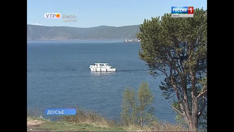 Суда на Байкале могут перевести с дизельного топлива на газомоторное