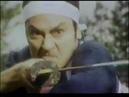 EL SAMURAI FUGITIVO 1984 español