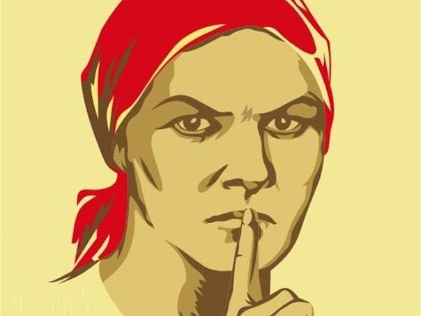ПРО ШТРАФЫ ЗА ЯВНОЕ НЕУВАЖЕНИЕ К ВЛАСТИ На днях Госдума приняла фееричный закон! Теперь выражение в Интернете явного неуважения к органам гос.власти - это мелкое хулиганство со штрафом до 100