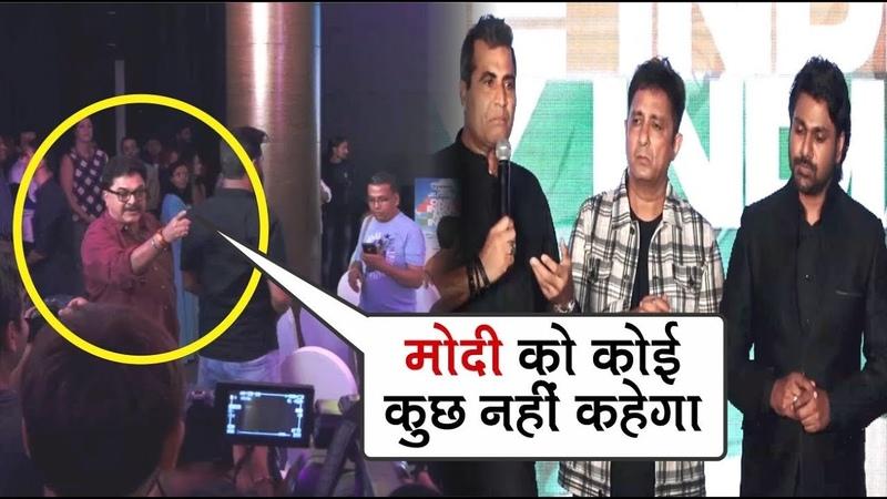 Ek Bharat Mera Bharat Song Launch Par Reporter Ke Sawal Par Bhadke Ashok Pandit