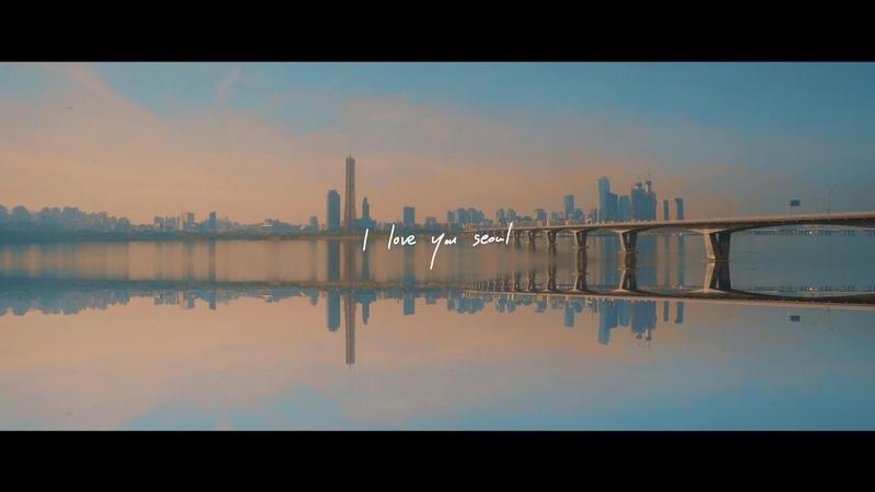 RM 'seoul' Lyric Video
