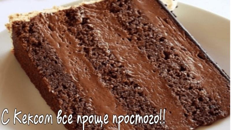 Торт ЧЕРНЫЙ ПРИНЦ на сметане|Ооочень шоколадно|Кексик