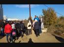 Собрание по поводу складов в Южном Бутово