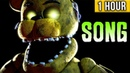 1 hour ► (SFM) FNAF ULTIMATE CUSTOM NIGHT SONG Replay Your Nightmare (feat. Thora Daughn)