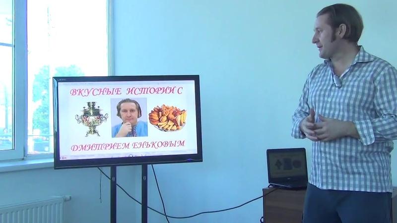 Как переписывают события и факты Руси Дмитрий Еньков