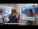 Полицейские Бийска поддержали акцию Мы граждане России Будни 12 12 18г Бийское телевидение