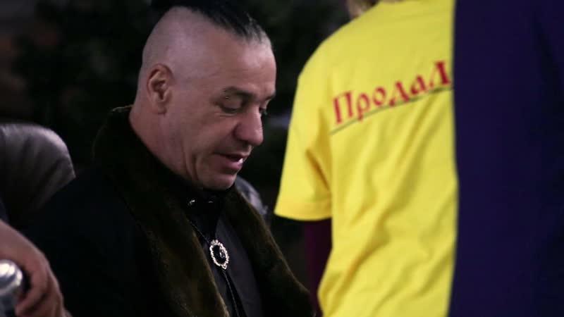 PRODALIT Till Lindemann