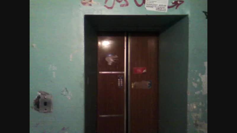 Лифт Могилёвлифтмаш 1983 г.в. 'залипайка' Г/П - 320 кг, V=1 м/с