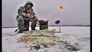 Зимняя Рыбалка.Полный Отрыв. Первый Лёд Продолжается Щучье ЭЛЬДОРАДО.