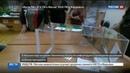 Новости на Россия 24 • ЦИК Абхазии: референдум о досрочных выборах президента не состоялся