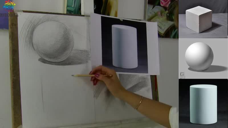 Бесплатный интенсив Теория теней. Графика и живопись. Часть 1. Юлия Капустина