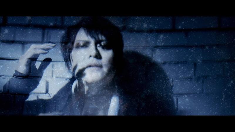 BUCK TICK 「Moon さよならを教えて」ミュージックビデオ