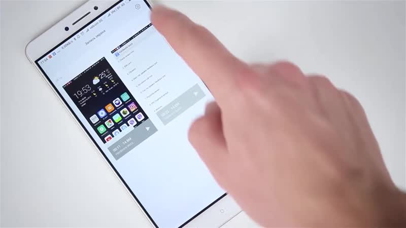 Лайфхак. Как записать видео экрана на Xiaomi
