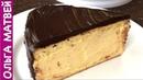 Торт Птичье Молоко - (Семейный Пошаговый Рецепт) Bird's Milk Cake