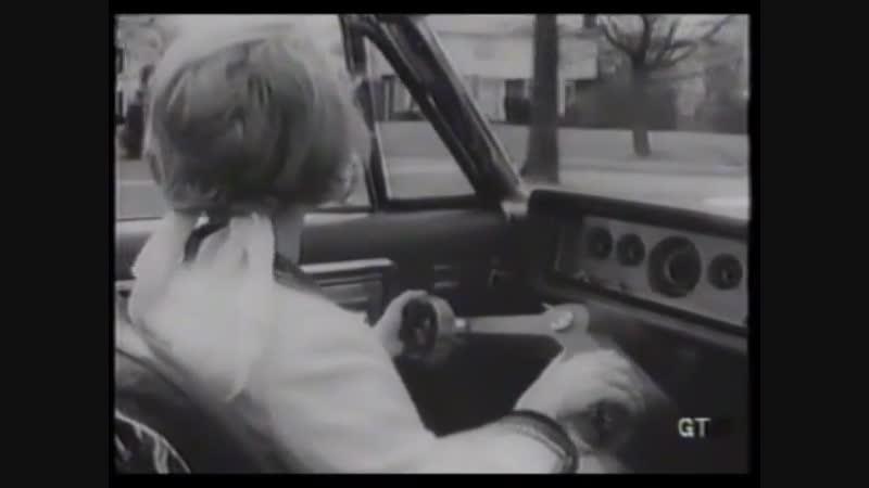 США, 1965 - Wrist-Twist альтернативный руль от Ford