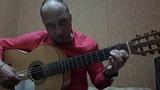 Испанский проигрыш на гитаре.Урок.Перебор