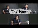 Anton Oparin The Next Instrumental