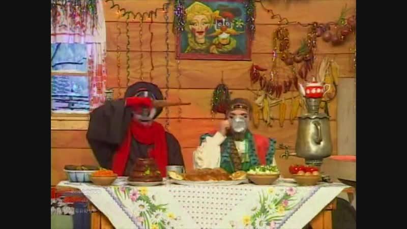 Новогодний контакт Новый год в Деревне Дураков