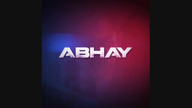 Абхай веб проект