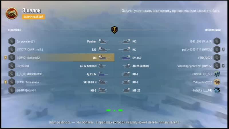 7 танков и медаль мастера