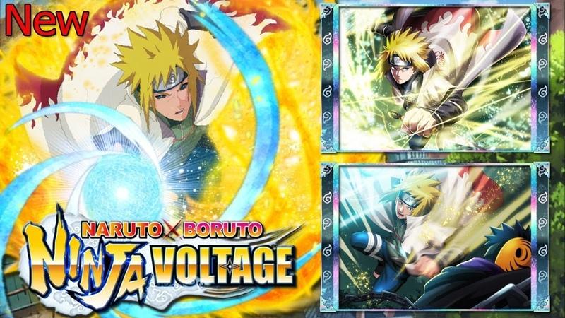 New Minato Namikaze Summons | Naruto x Boruto Ninja Voltage | 78